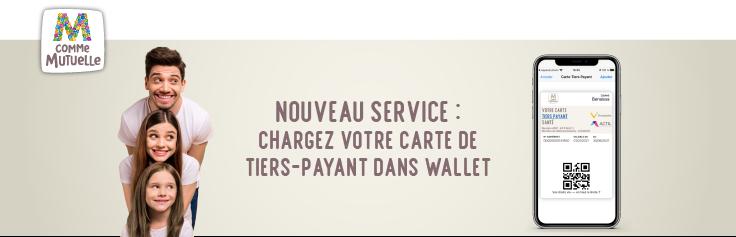 Votre carte Tiers-Payant directement dans votre Wallet smartphone